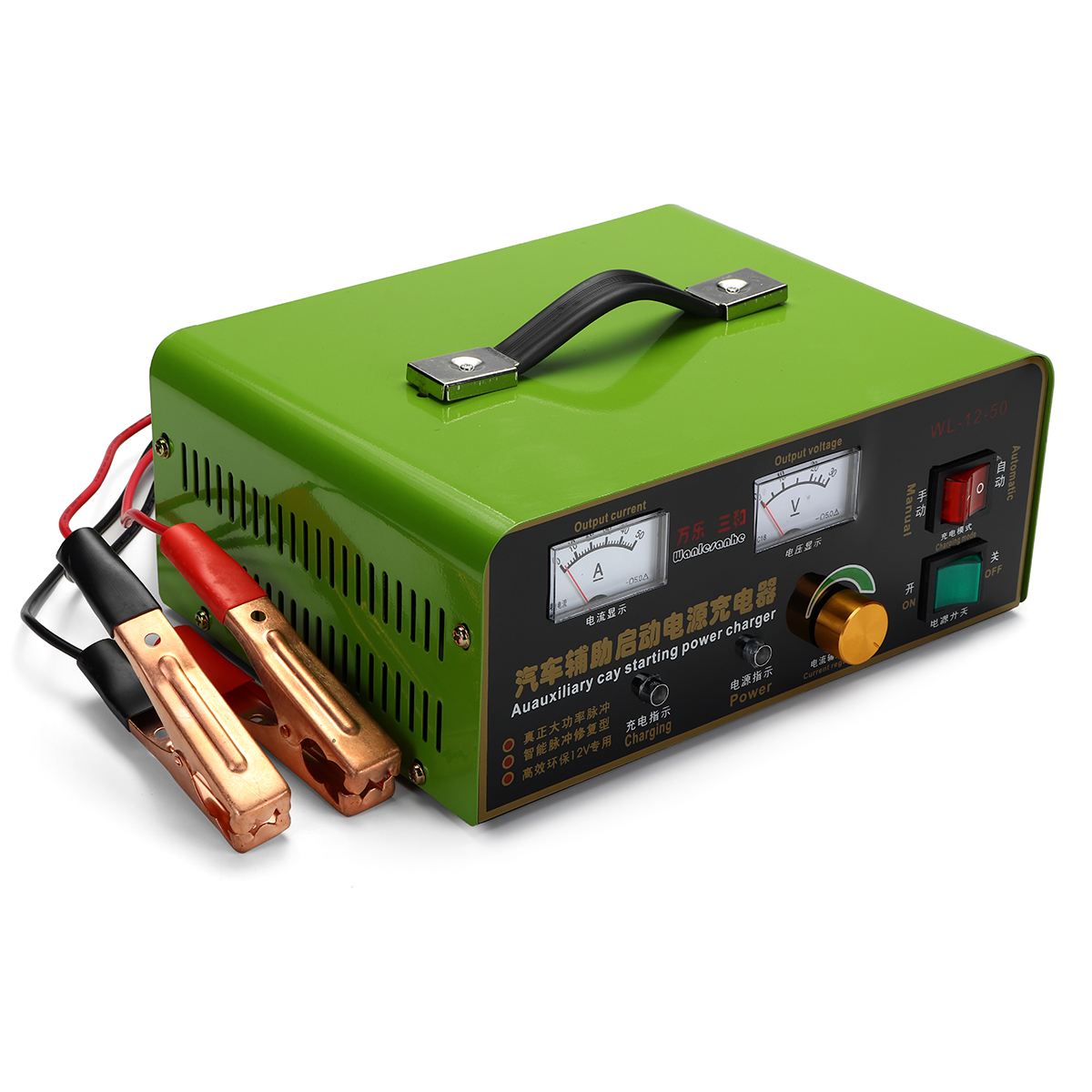 220V 50A 120W Battery Charger Full Automatic Car Motorcycle Intelligent Pulse 3-800AH