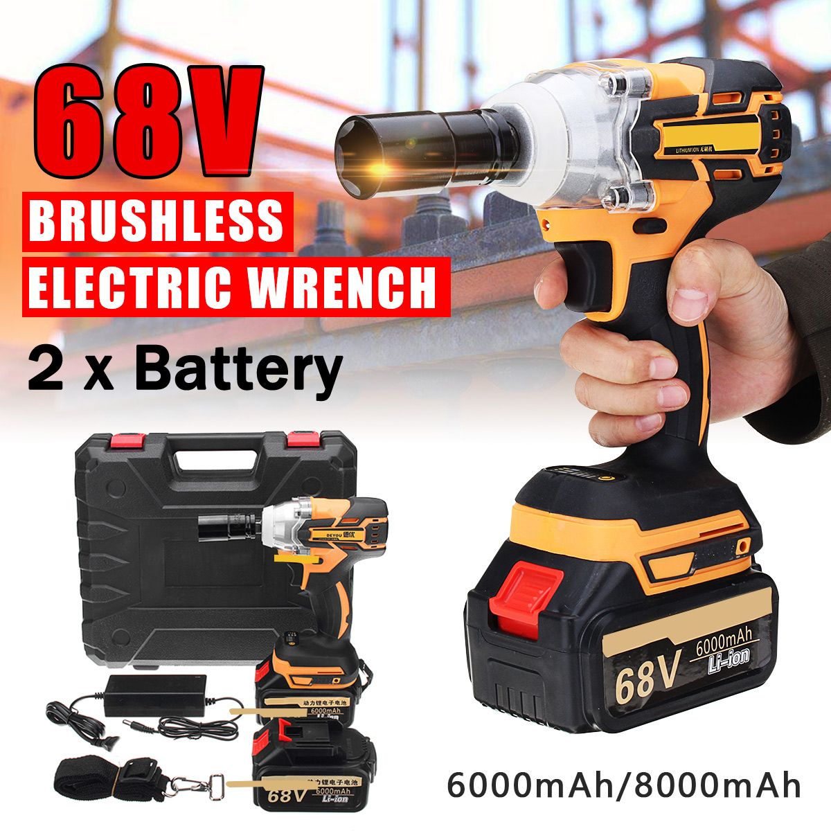 68V 6000mAh/8000mAh Electric Impact Wrench Cordless Brushless with 2 Rechargeable Battery