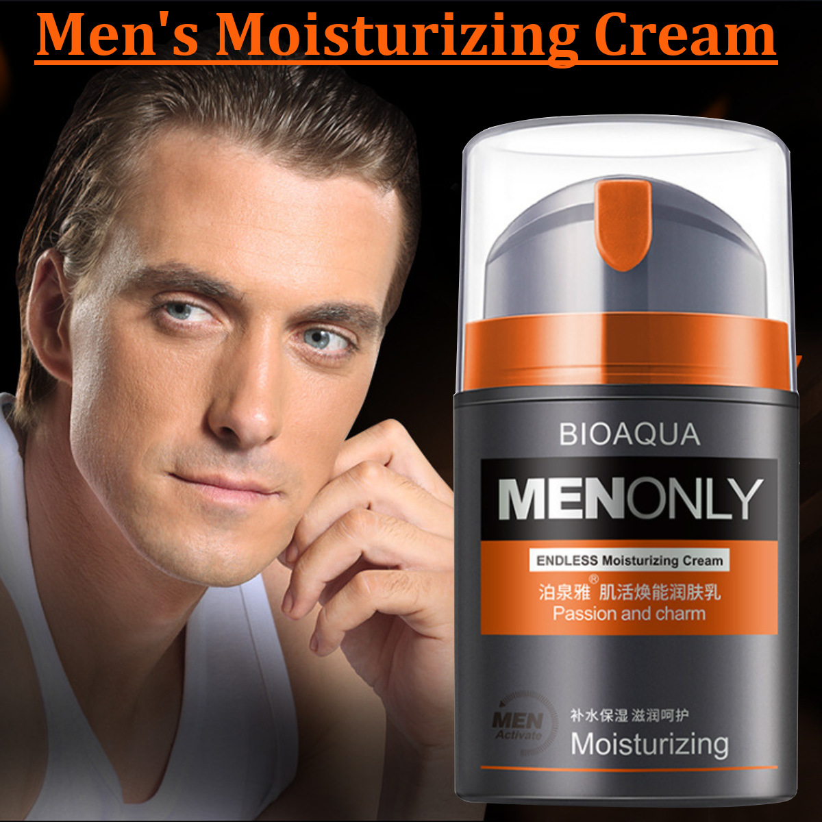 50g Men Repair Cream Face Lotion Moisturizing
