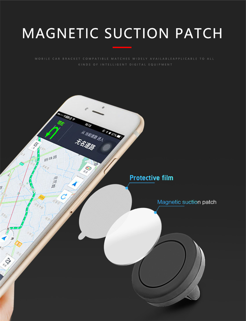 Rocketek 1PCS Ultra Thin Anti-scratch Metal Plate Car Mount Accessory for Magnetic Phone Holder
