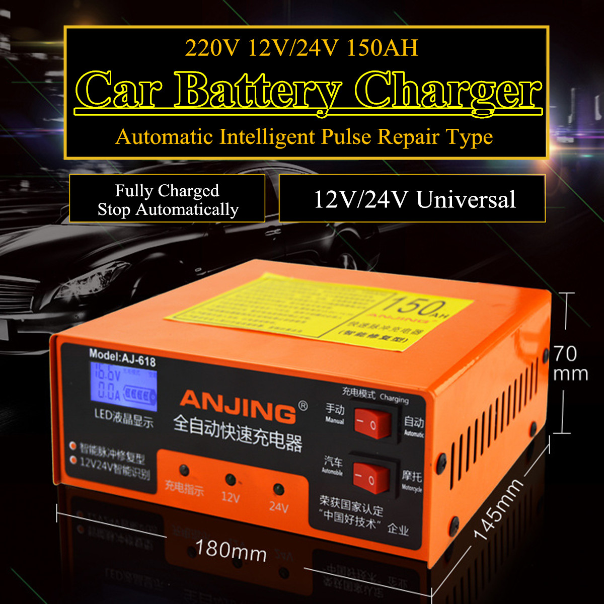 220V 150AH Smart Battery Charger Intelligent Pulse Repair Type Maintainer Led Display