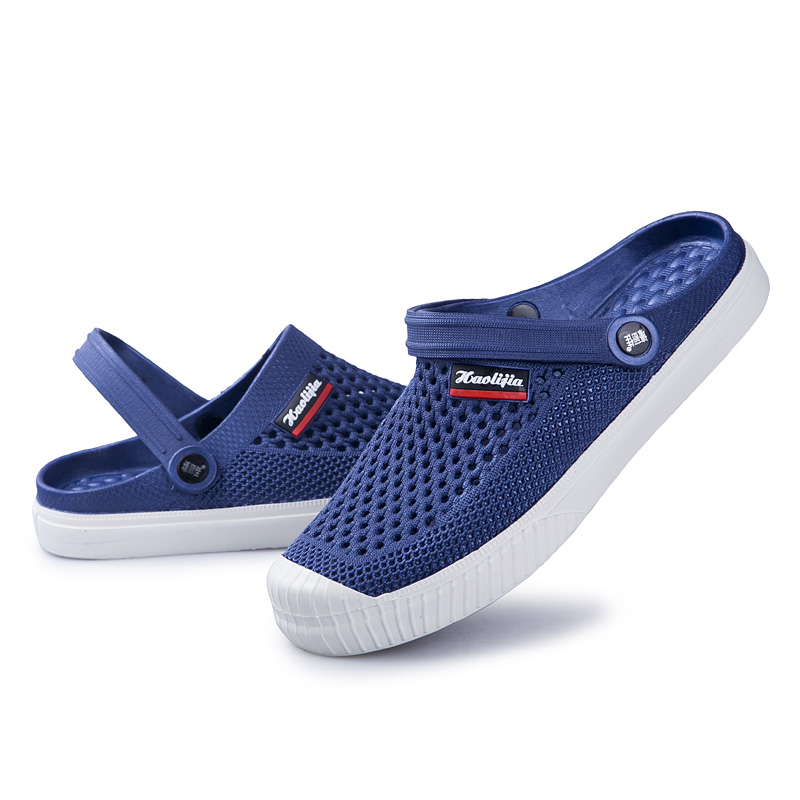 Men Soft Casual Light Daily Slippers