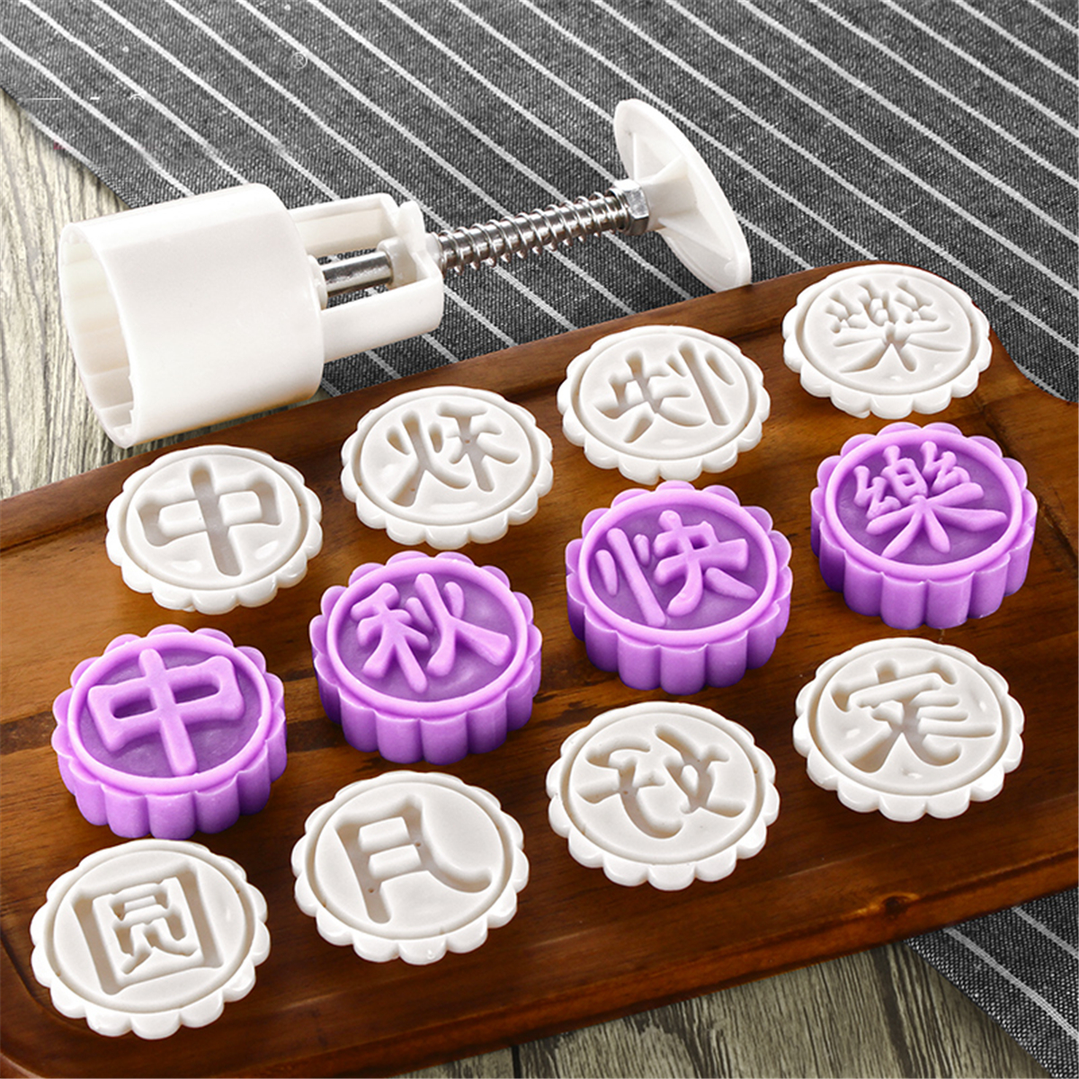 50g 8 Style Moon Cake Mould Mid-autumn Festival Pastry Mold Hand Pressure Baking Tool