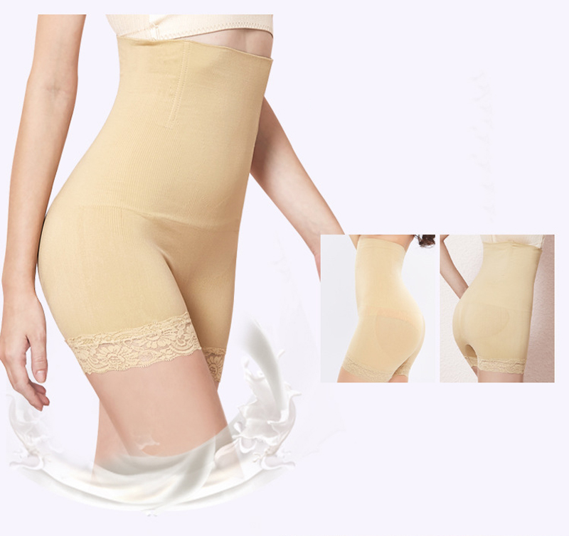 High Waist Cover Belly Body Shaping Hip Lifting Shapewear
