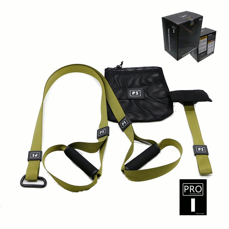 TRP3X Strength Training Latex Yoga Belts Suspension Chest-expander Fitness Pulling Device
