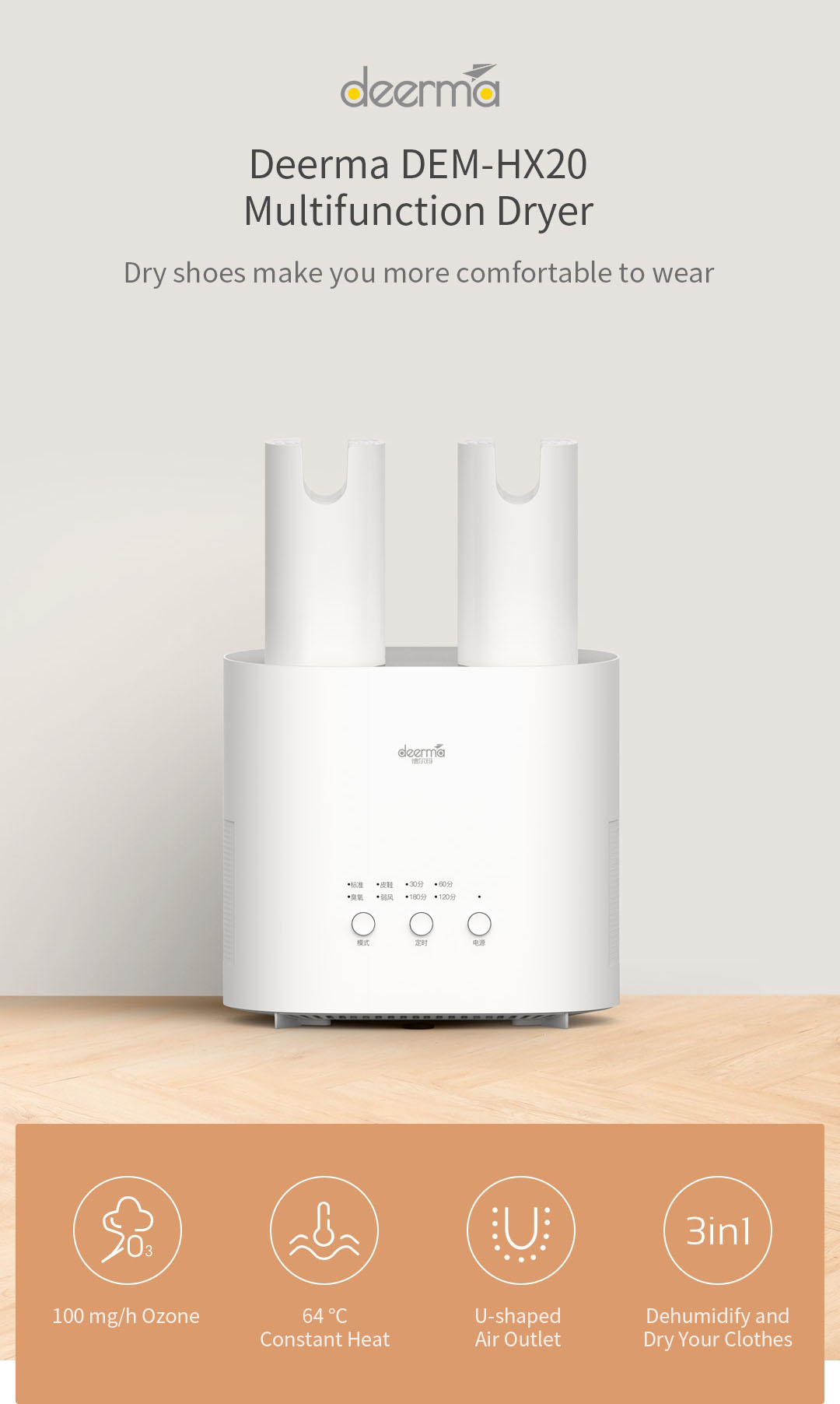 Deerma HX10 Intelligent Multi-Function Retractable Shoe Dryer from Xiaomi Youpin
