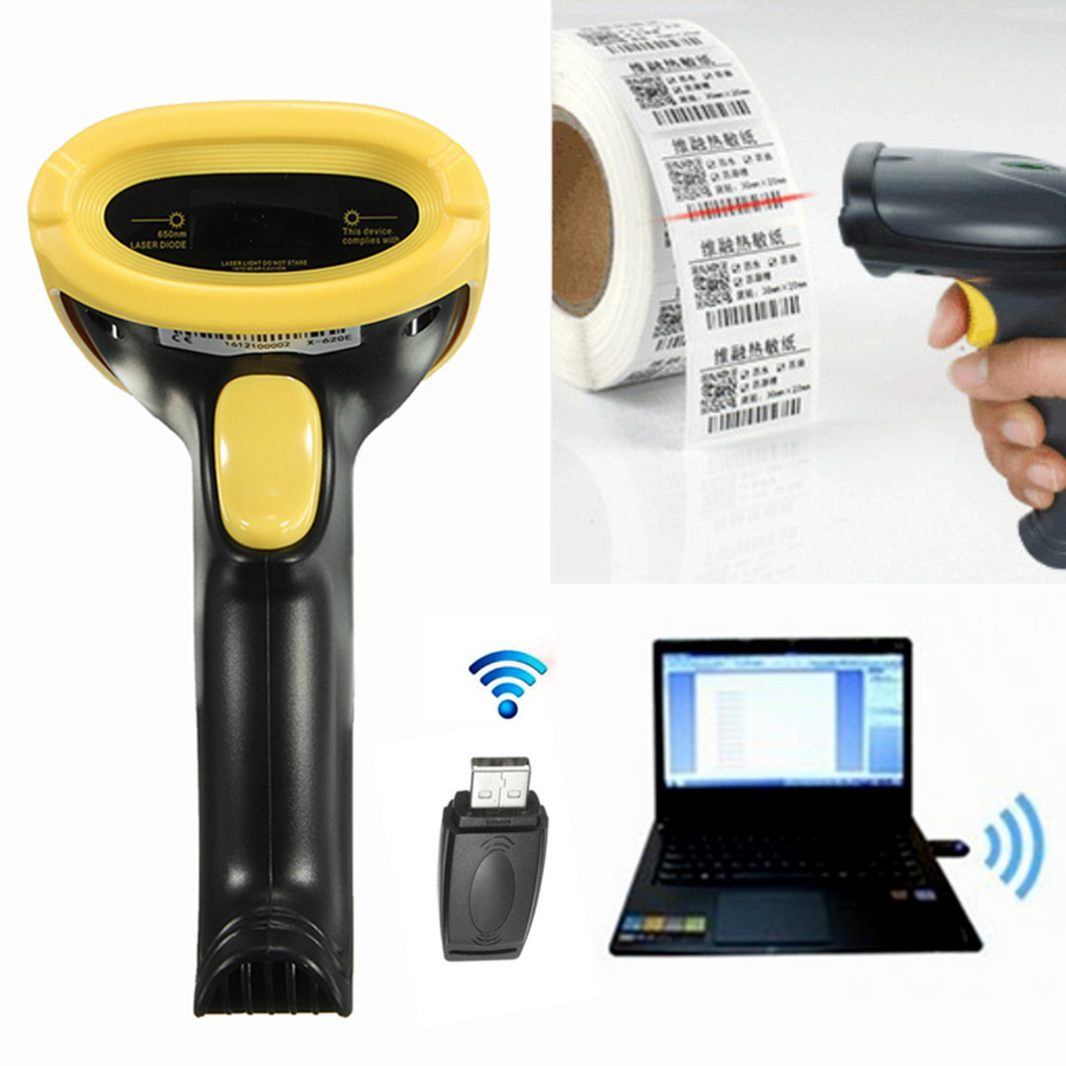 2.4GHz USB WIFI Handheld Visible Wireless Laser Cordless Barcode Scanner Reader