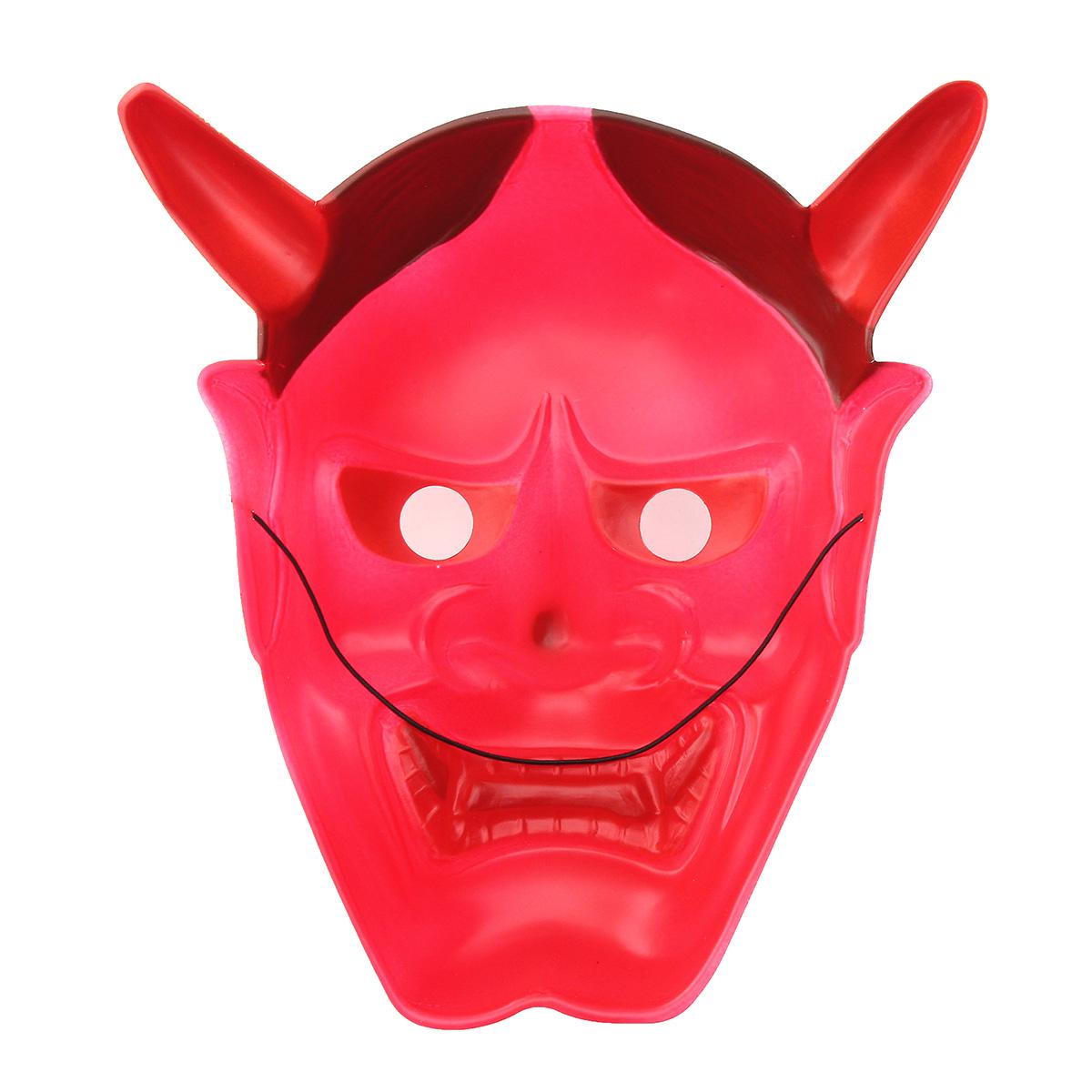 Devil Demon Costume Masquerade Halloween Party Carnival Mask
