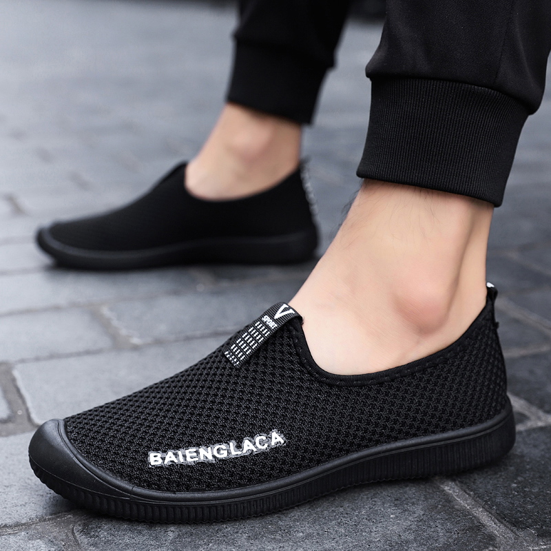 Men Breathable Knitted Mesh Casual Sneakers Soft Sole Flats