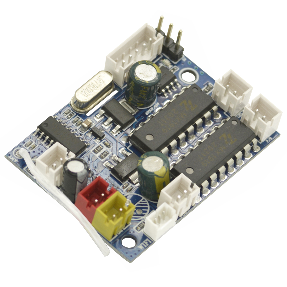 Fayee FY004A 1/16 New Upgraded Receiver Board with Light Socket for RC Car  Vehicles Model Parts