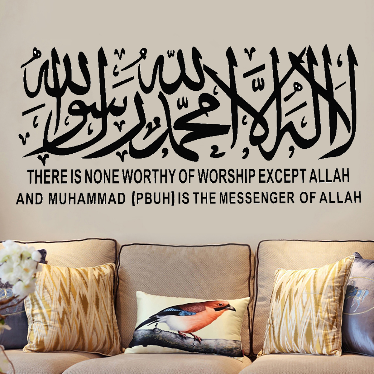 PVC Islamic Muslim Mural Art Calligraphy Removable Wall Sticker Decal Home Decor