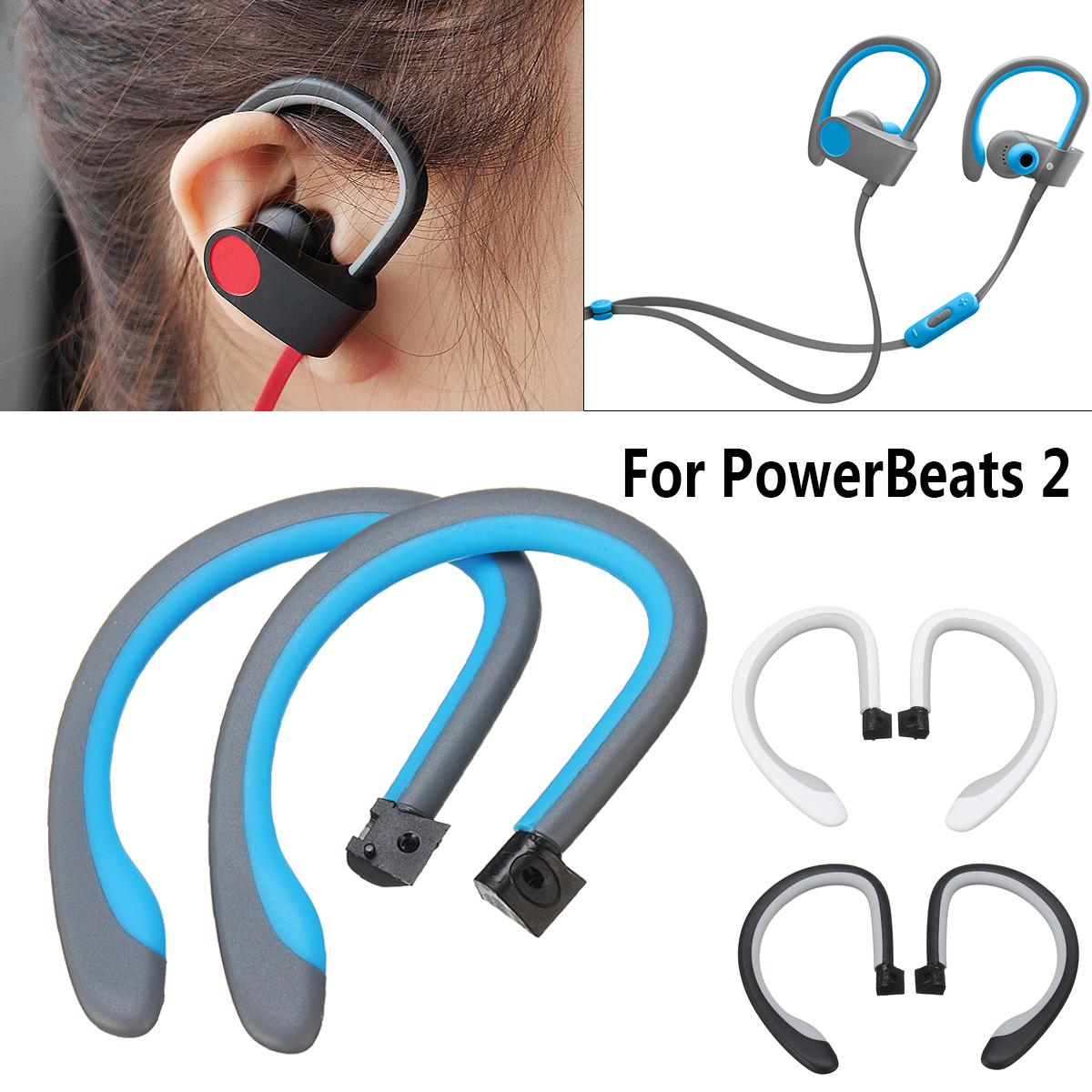 Flexible Replacement Part Earhooks Earbud Tip For PowerBeats 2 Wireless Ear Hook In-Ear Headphone