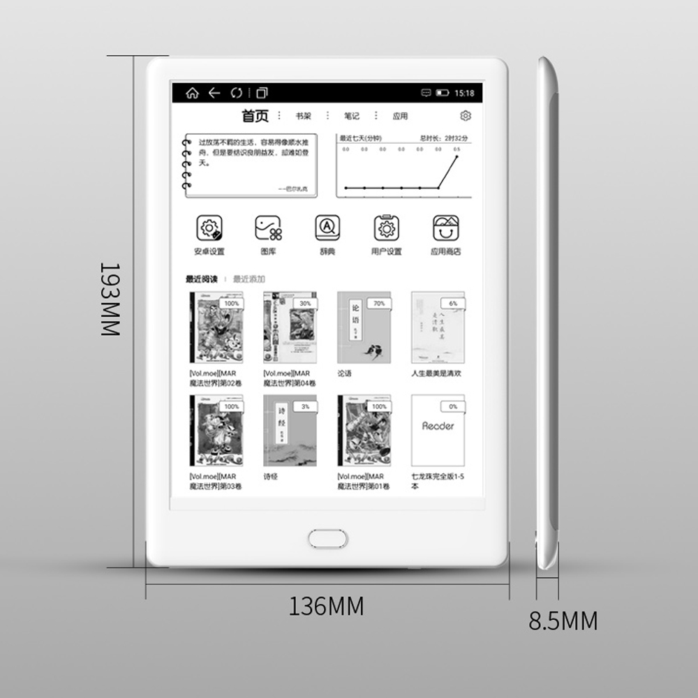 BOYUE T78D Likebook Muses E-book Reader 7.8-inch Ink Screen Dual-touch Android 6.0 2G/32G Memory 8 Core Ebook Reader