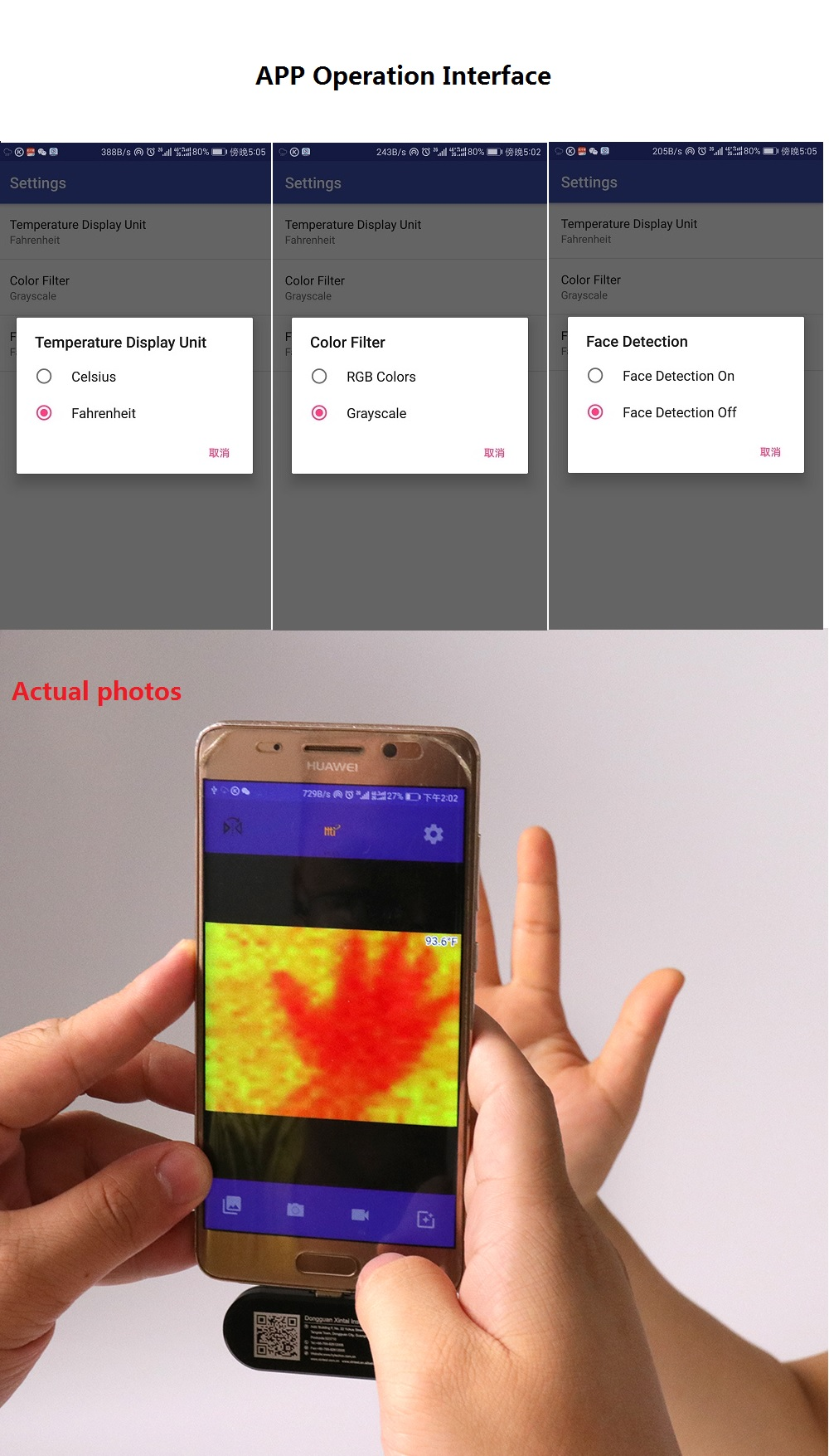 Mobile Phone Thermal Infrared Imager Support Video and Pictures Recording 20 ℃ ~300 ℃ Temperature Test ℃/℉ Face Detection Imaging Camera For Android
