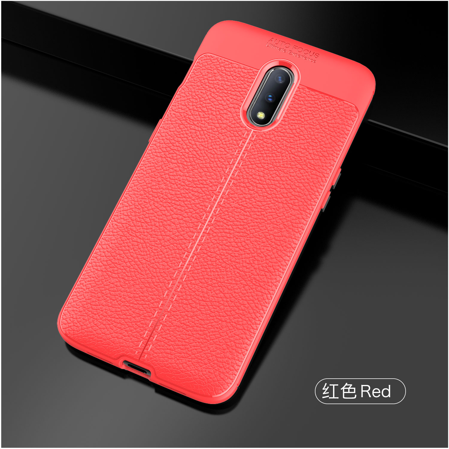 Bakeey Anti-Fingerprint Soft Litchi Texture Silicone Protective Case For OnePlus 7