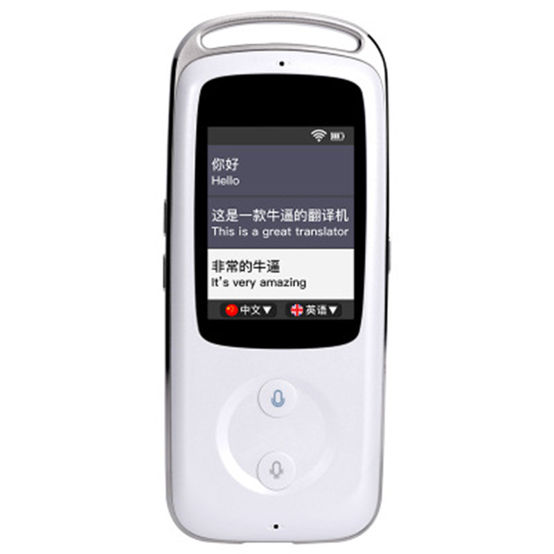 CKOKO Intelligent Simultaneous Translator Multi-lingual 18 Languages Portable Translator Touch Screen Translation Machine Travel Abroad Wifi Connection for Learning Traveling Business