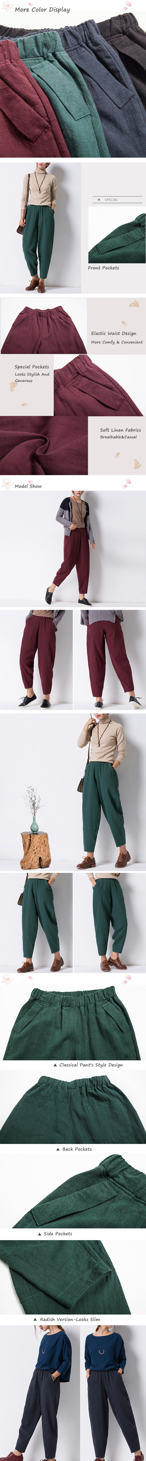 Solid Color Elastic Waist Long Pants