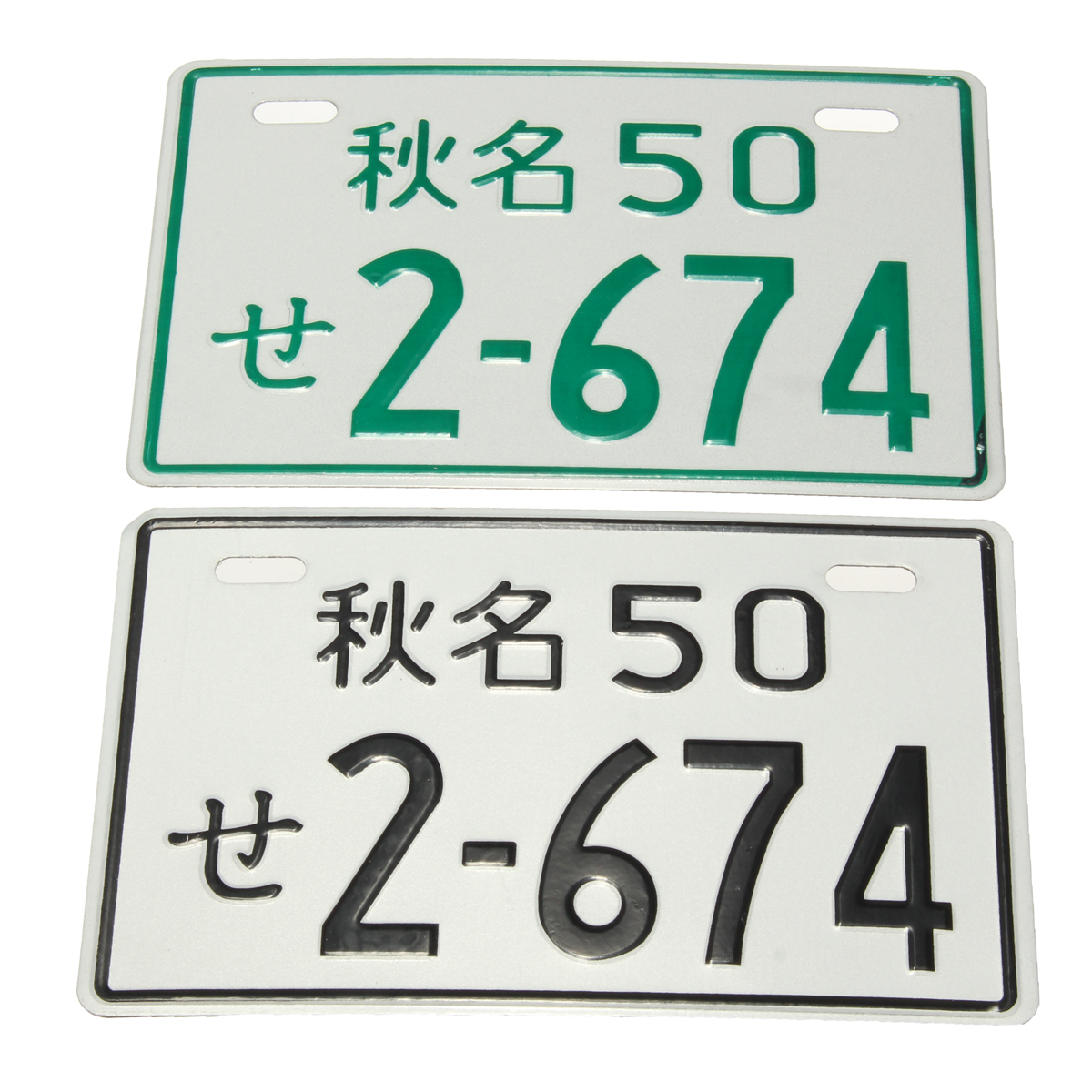19.5x12.6cm Small Japanese Decoration License Plate Aluminum For Motorcycle Car