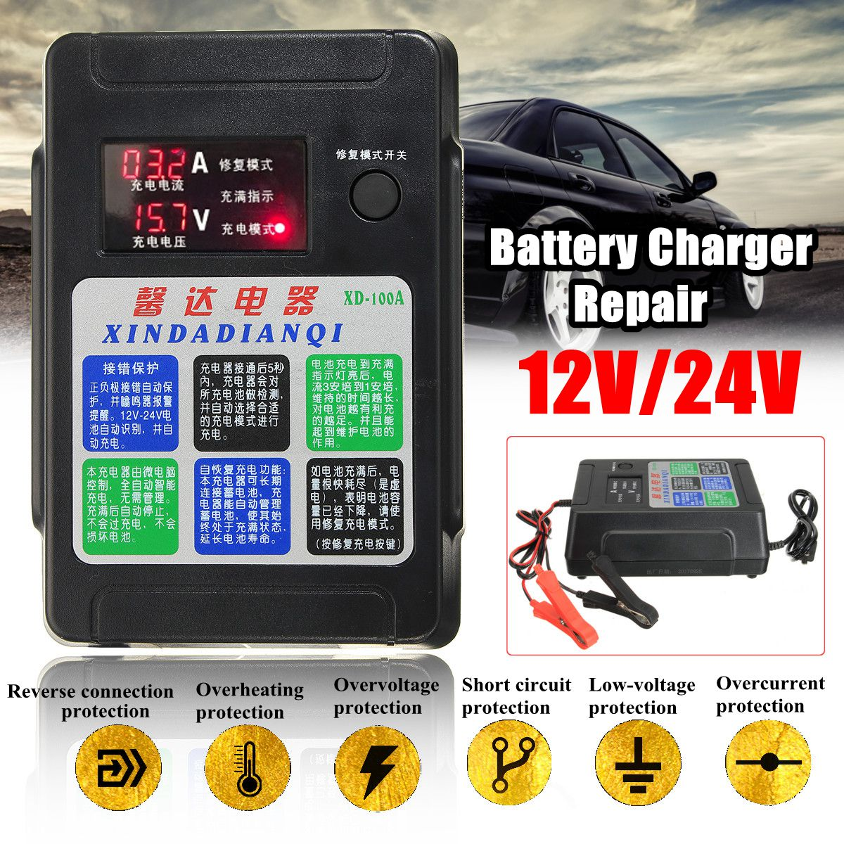 12V/24V 10A 220W Battery Charger Repair LCD Display Intelligent Charging Electric Automatic Type