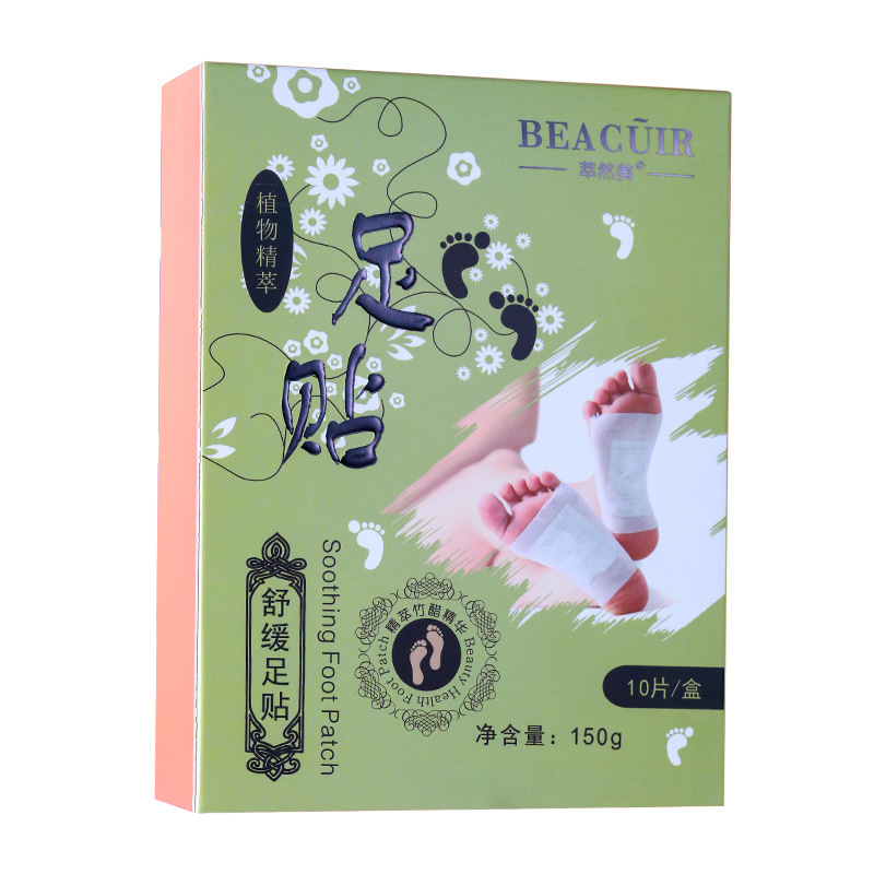 Detox Foot Mask Pads Detoxification Patches Bamboo Esse