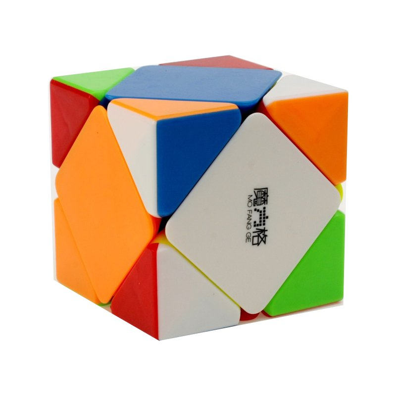 Magic Cube Block Speed Professional Declining Puzzle Cube Fidget Cube Toys
