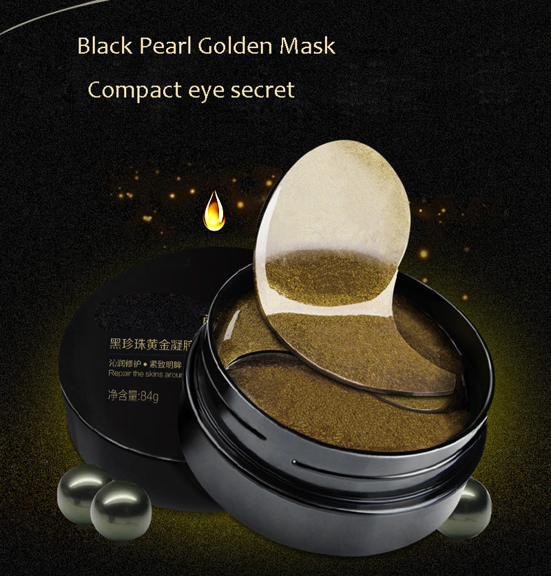 60Pcs Eye Mask Dark Circle Eyelid Anti-Wrinkle Patches