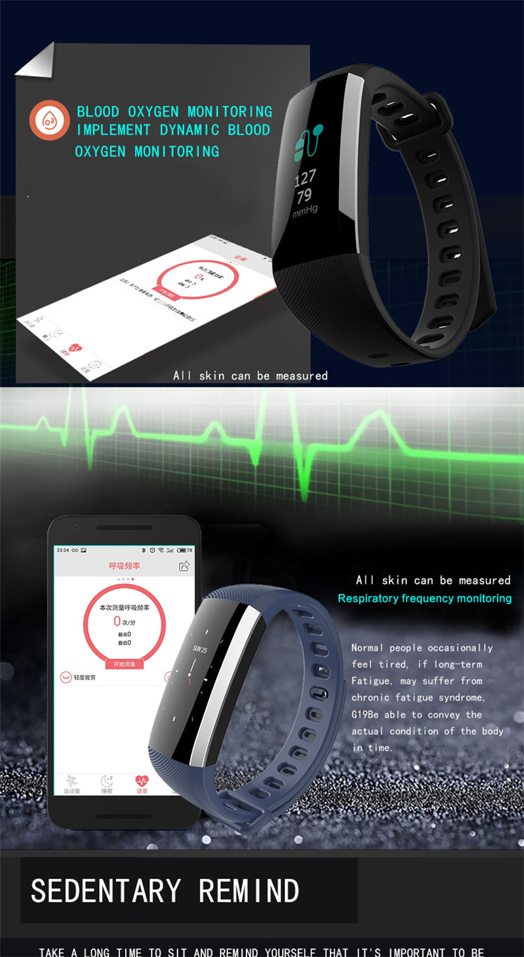 G19 Smart Bracelet Heart Rate Sport Active Clock Fitness Tracker Smart Wristband