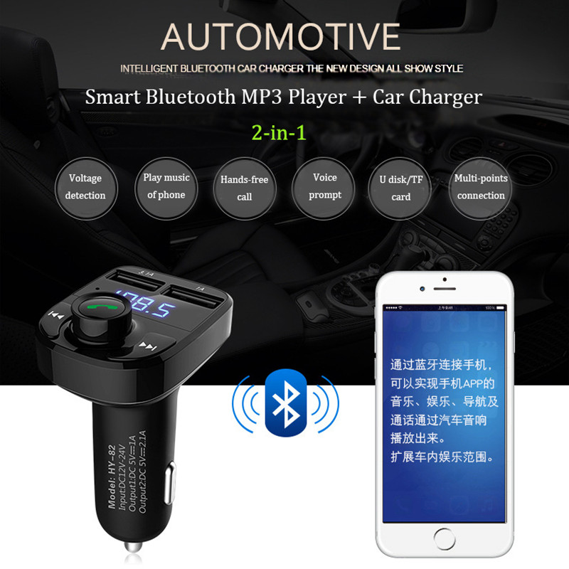 Universal Dual USB Charging Port FM TF Card U Disk bluetooth MP3 Player with Mic for Mobile Phone