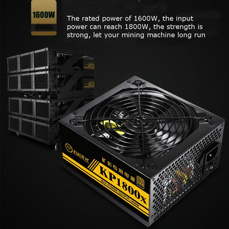 1600W Power Supply For Ethereum Miner Silent Version Support 12 Graphics Card