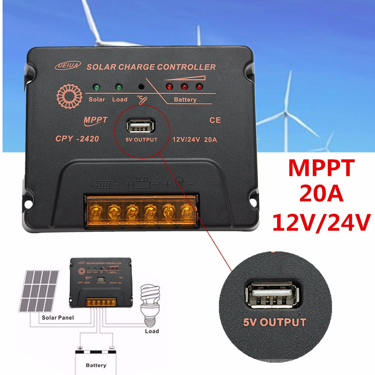 CPY-2420 12V/24V 20A USB MPPT Solar Panel Battery Charge Controller