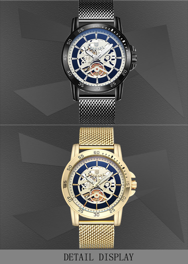 BAGARI 1688 Casual Style Mechanical Appearance Quartz Watch