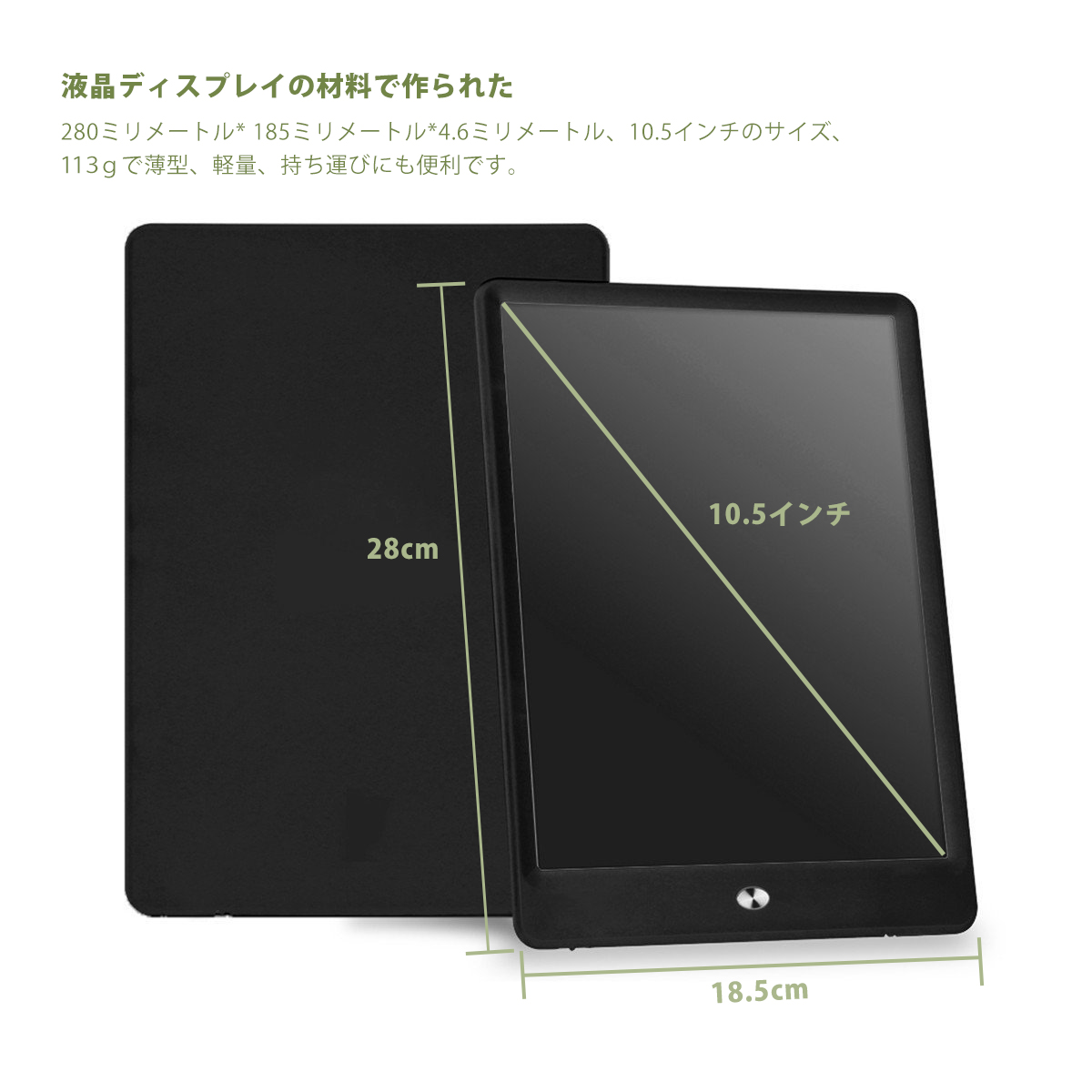 EPOLLO Ultra Thin 10.5 Inch LCD Writing Tablet Digital Drawing Board Handwriting Pads with Pen