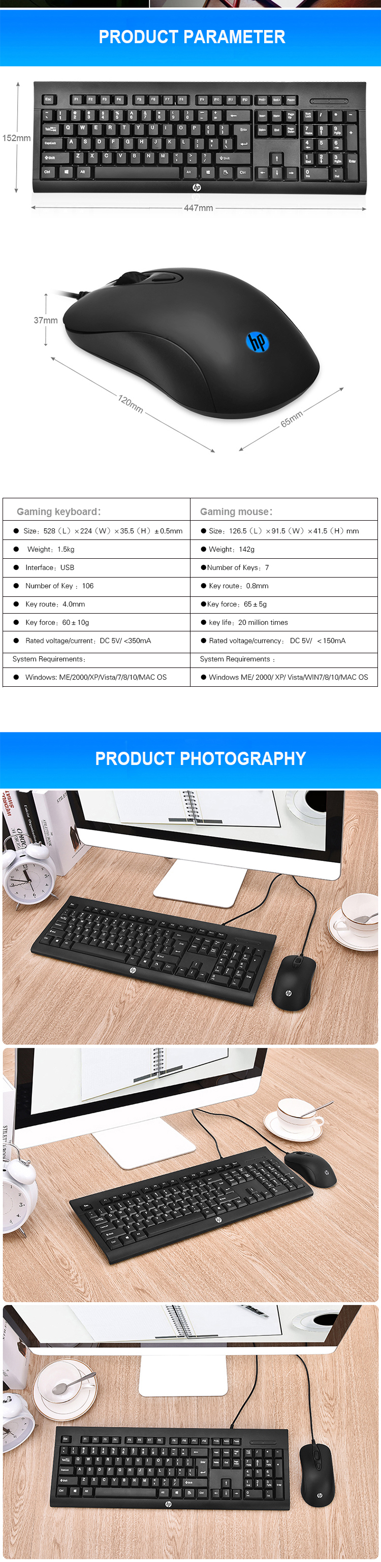 HP® km100 USB Wired 104 Keys Membrane Keyboard And 1600dpi Mouse Set Water-proof For Office Gaming