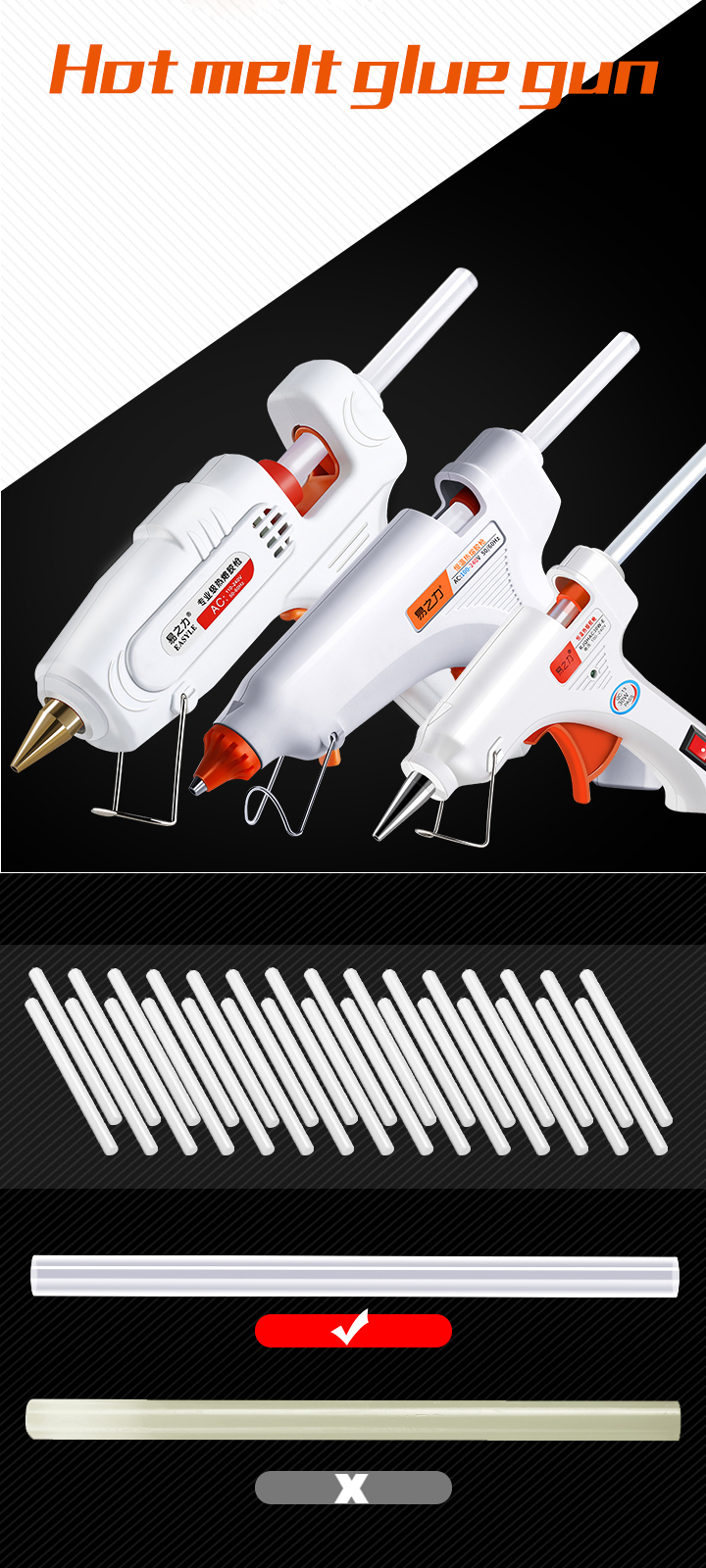 30W/80W/100W Professional High Temp Hot Melt Glue Gun Graft Repair Heat Gun Pneumatic DIY Tools Hot Glue Gun with Base