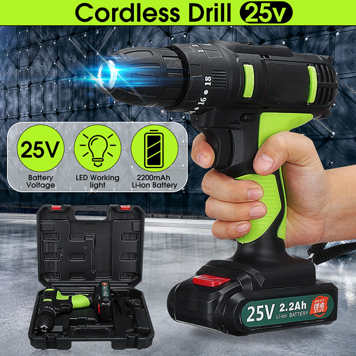 25V Power Cordless Impact Drill Driver Electric Screwdriver with Li-ion Battery