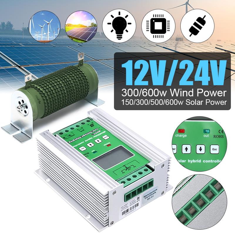 12V/24V 600W Grid MPPT Wind Solar Hybrid Charge Controller 300W Solar Booster Dump Load