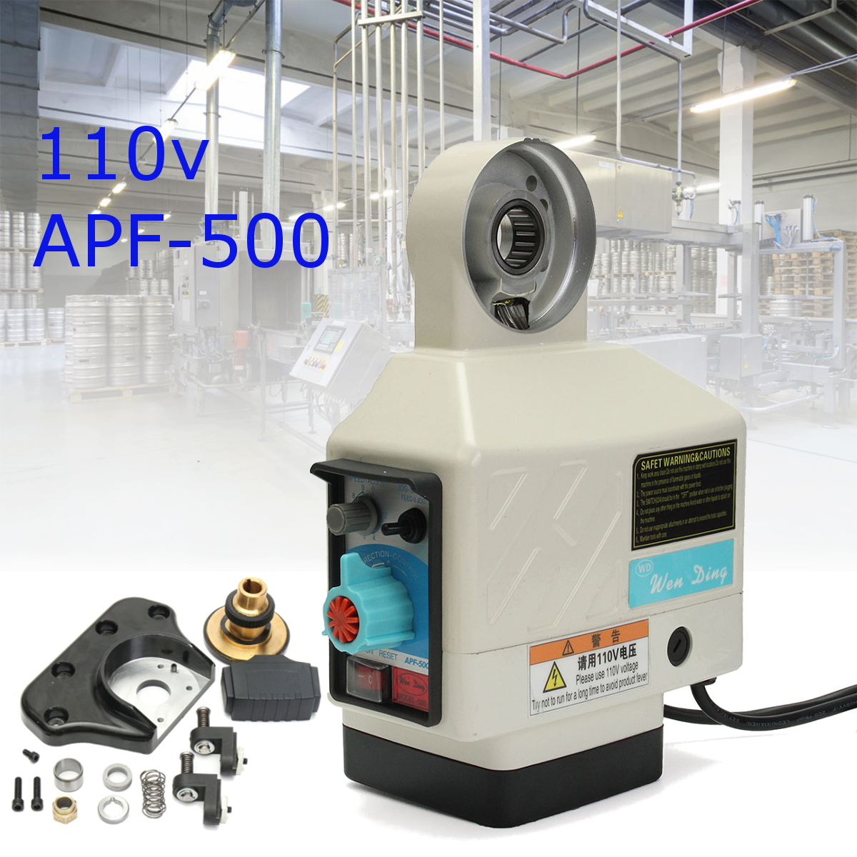 AC110V APF-500 Power Feed X Axis Feeder Power Table Feed for Bridgeport Type Milling Machines