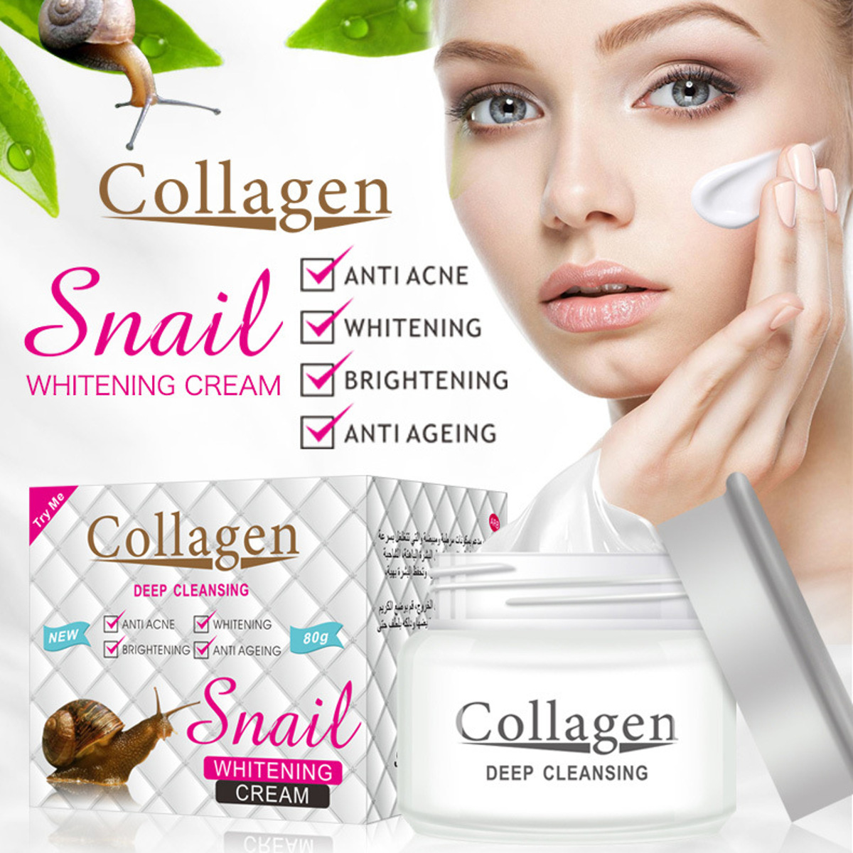80g Snail Collagen Repair Mask