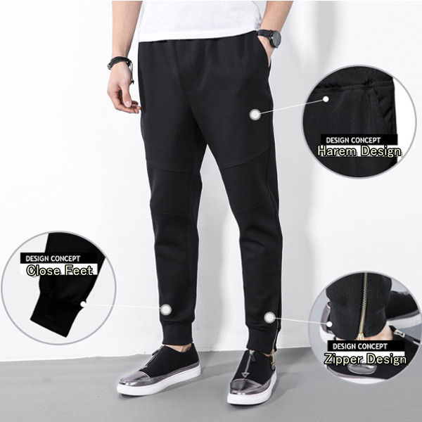 Spring Summer Mens Close Feet Slim Trousers Leisure Harem Loose Pants