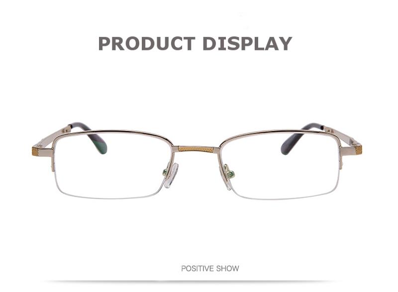 SHUAIDI Anti-fatigue Folding Half Frame Double-color Electroplated Metal Presbyopic Reading Glasses