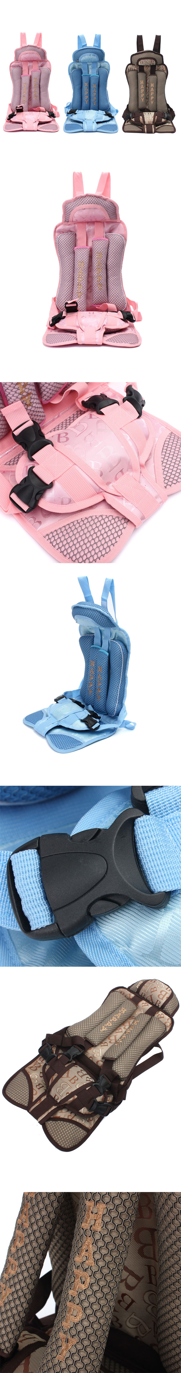 Portable Child Car Safety Seat Carrier Children Cushion Chairs