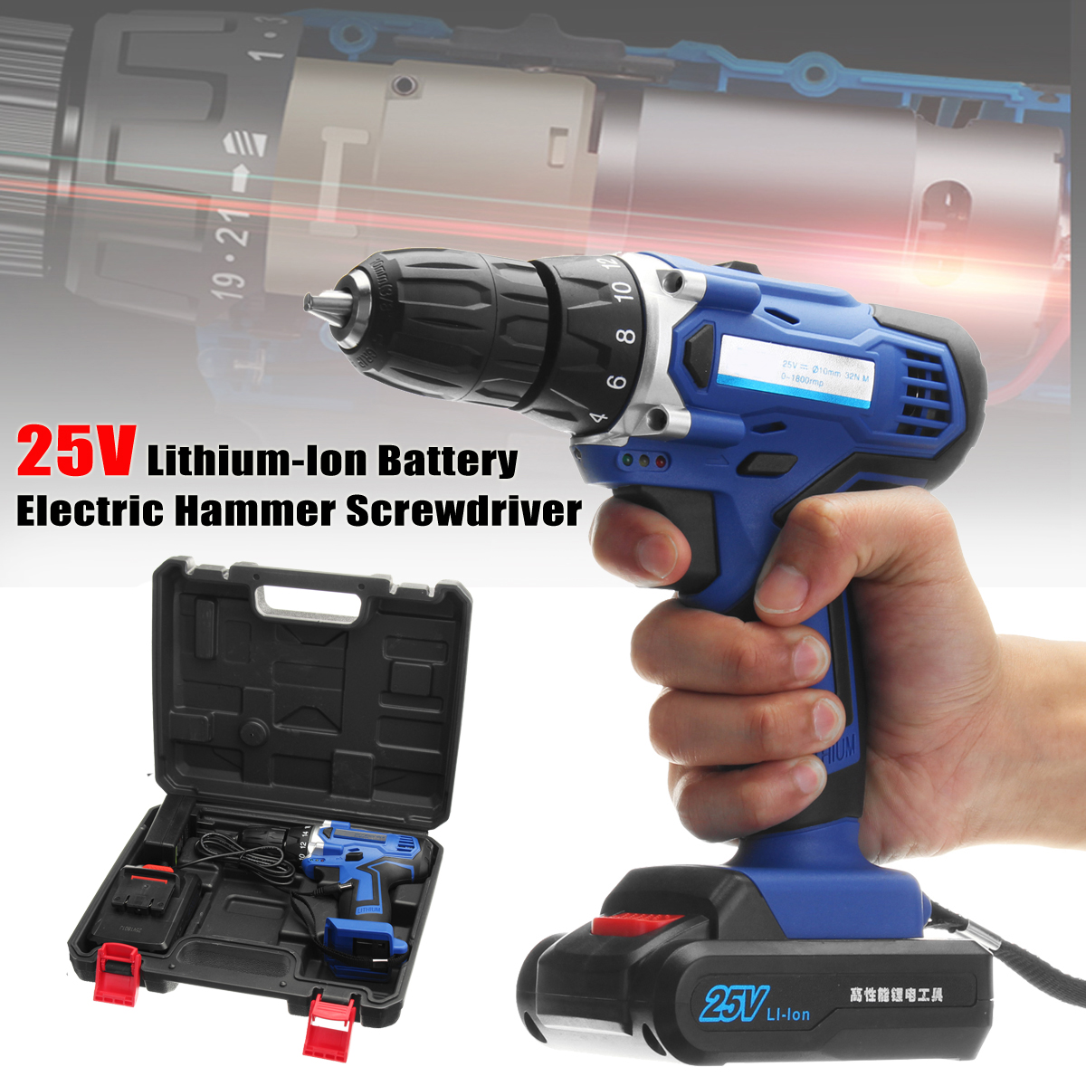 25V Lithium-Ion Battery Power Drill Driver Rechargeable Cordless Drill Electric Hammer Screwdriver