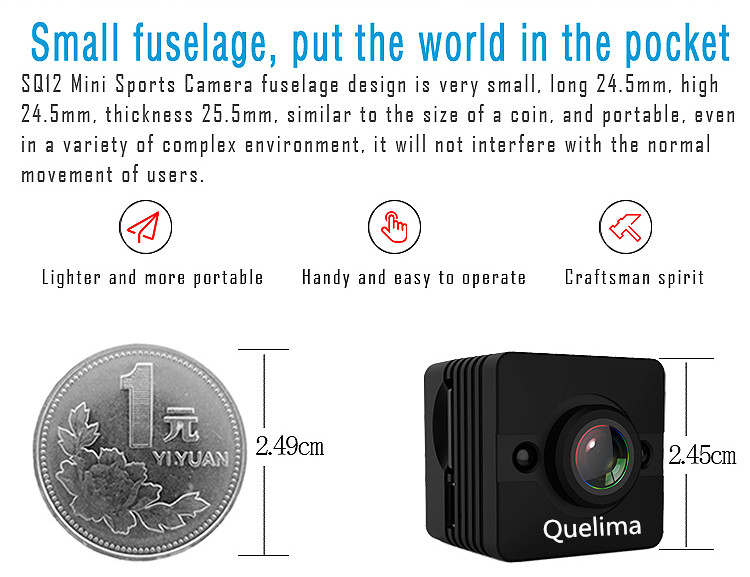 Quelima SQ12 Mini 1080P FHD Car DVR Camera with Waterproof Case Shell