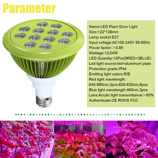 12W/24W E27 LED Plant Veg Hydroponic Full Spectrum Grow Light Lamp Bulb Indoor