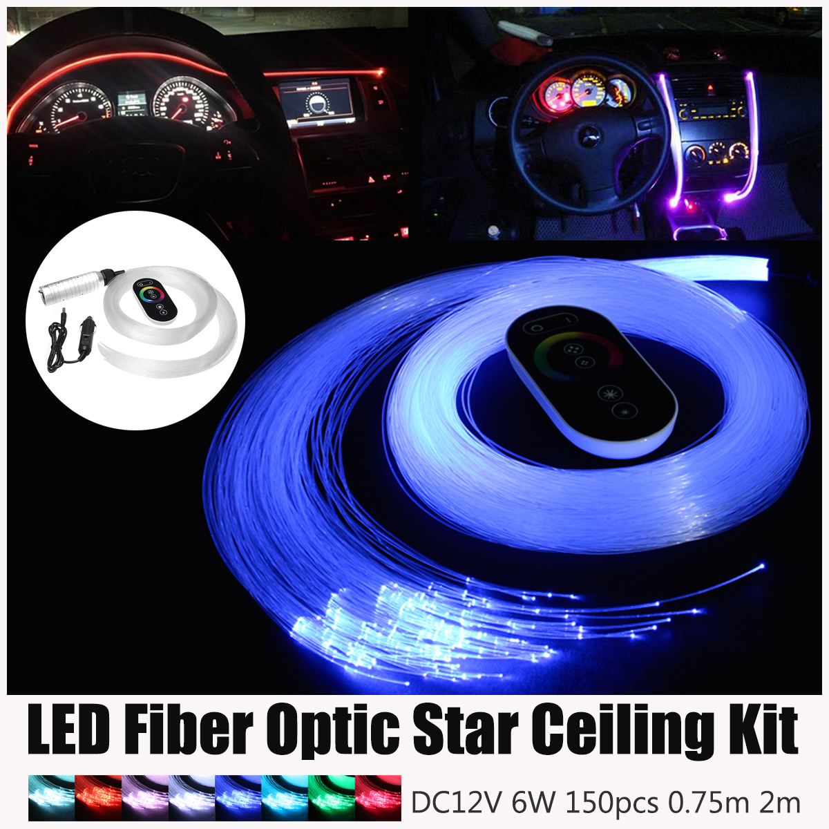 DC12V 6W 150Pcs RGB LED Fiber Optics Star Ceiling Light Engine Kit Car Power Adapter