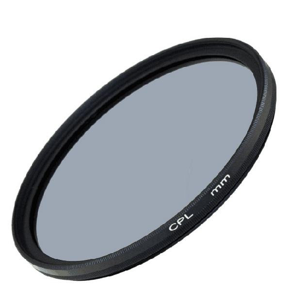 52/55/58/62/67/72/77/82mm Digital Slim CPL Circular Polarizer Polarizing Glass Filter for Canon Nikon Sony DSLR Camera Lens