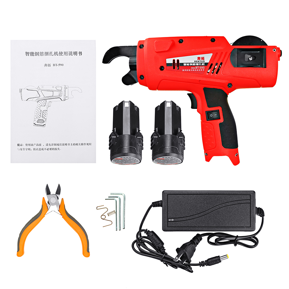 12V Automatic Handheld Rebar Tier Tool Building Rebar Tying Machine Strapping Power Tools 8mm-34mm