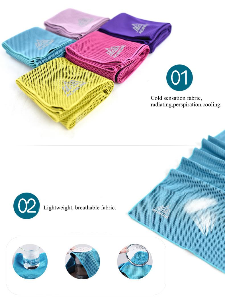Aonijie Cooling Sport Towel Ice Fitness Running Artifact Soft Sports Hat Diving Fabric Rose Absorb Sweat Quick Dry