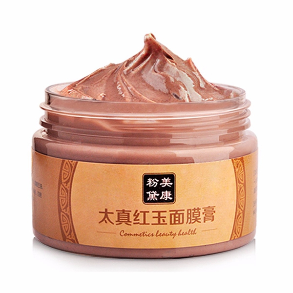 MEIKING Herbal Facial Face Whitening Acne Scar Mark Freckle Remover Nourishing Mask Skin Care