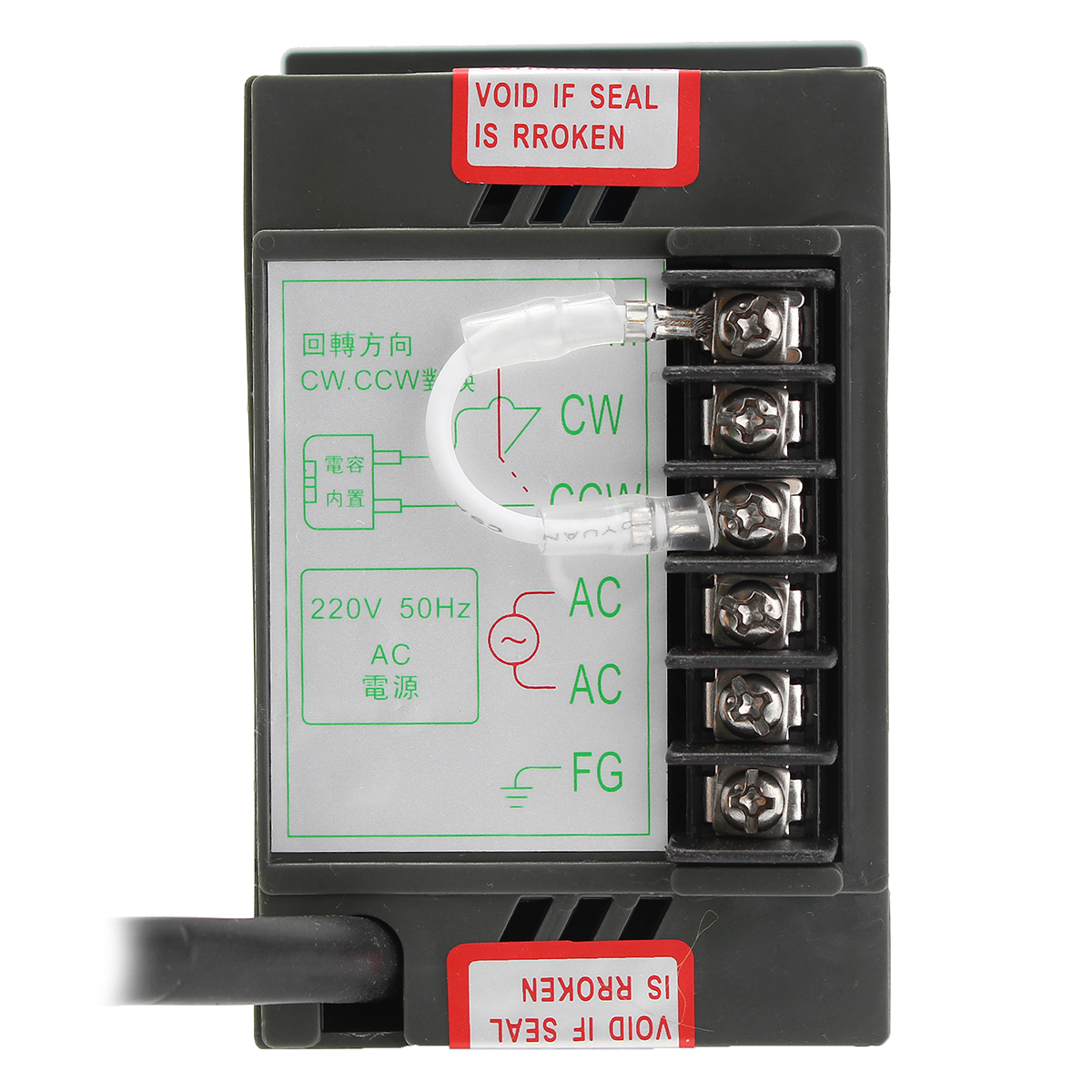 AC 220V Single Phase AC Governor Motor Speed Controller 250W Variable Frequency Converter Stepless Speed Regulation